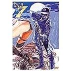 ワイルド7(セブン) [DVD] 中古 良品