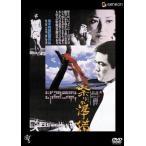祭りの準備 [DVD] 中古 良品