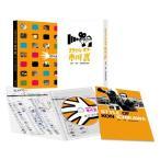 Yahoo!セレクト雑貨の百貨店PITATTOスタイル・オブ・市川崑 -アート+CM+アニメーション- [DVD]