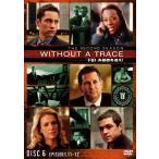WITHOUT A TRACE/ FBI失踪者を追え! (セカンド・シーズン) コレクターズ・ボックス [DVD] 中古 良品
