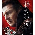 誘拐の掟 [Blu-ray] 中古 良品