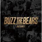 BUZZ THE BEST (初回限定盤)