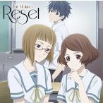 Reset=サクラダリセット・バージョン(初回限定盤A)(DVD付) 中古 良品 CD