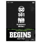中古CD・中古DVD・中古ブルーレイ・中古Blu-ray