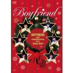 BOYFRIEND LOVE COMMUNICATION 2012 ~Xmas Bell~(初回限定盤) [DVD] 中古 良品
