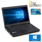 【Microsoft Office2010搭載】【Win10搭載】TOSHIBA L47/新世代 Core i5 2.67GHz/メモリ4GB/HDD250GB/DVDスーパーマルチ/大画面15イン..