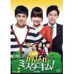 がんばれ、ミスターキム! (完全版) DVD-BOX2