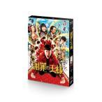 謝罪の王様 [Blu-ray] 中古 良品