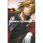 鋼の錬金術師 vol.4 [DVD]