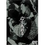 心中天網島 [DVD] 中古 良品