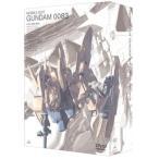 機動戦士ガンダム0083 5.1ch DVD-BOX (初回限定生産) 中古 良品