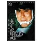 鬼平犯科帳 第5シリーズ《第12・13話収録》 [DVD]