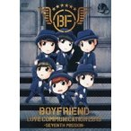 BOYFRIEND LOVE COMMUNICATION 2013-SEVENTH MISSION-(初回限定盤) [DVD] 中古 良品