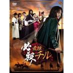 必殺!最強チル DVD-BOX1 中古 良品