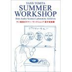 """YANN TOMITA'S """"SUMMER WORKSHOP"""" [DVD]"""