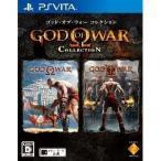 ゴッドオブウォー コレクション - PS Vita