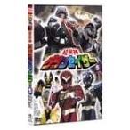超星神 グランセイザー vol.5 [DVD] 中古 良品