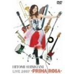 ショッピングhitomi Hitomi Shimatani Live 2007-PRIMA ROSA- [DVD] 中古 良品