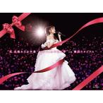 """祝 高橋みなみ卒業""""148.5cmの見た夢in 横浜スタジアム(BD) [Blu-ray]"""