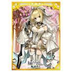 ブロッコリーキャラクタースリーブ Fate/Grand Order 「セイバー/ネロクラウディウス [ブライド]」