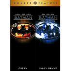 Yahoo!セレクト雑貨の百貨店PITATTOバットマン/バットマン リターンズ DVD (初回限定生産/お得な2作品パック)