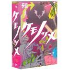 ケモノヅメ DVD-BOX 中古 良品