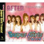 SUPER GIRLS TRANCE-TSUKASA×CLUB AFTER ver.- 中古 良品 CD