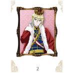 王室教師ハイネ DVD2(「王室教師ハイネ」スペシャルイベント(仮)【昼の部】 イベントチケット優先販売申込券付 )