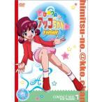 ひみつのアッコちゃん 第三期(1998)コンパクトBOX1 [D