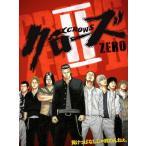 クローズZERO II プレミアム・エディション [DVD] 中古 良品