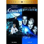 Yahoo!セレクト雑貨の百貨店PITATTOコンタクト/スフィア DVD (初回限定生産/お得な2作品パック)