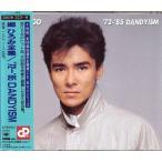 72-'85DANDYISM 中古 良品 CD