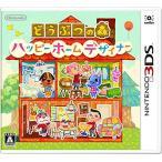 ショッピングどうぶつの森 どうぶつの森 ハッピーホームデザイナー - 3DS 中古 良品