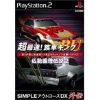 TVゲーム・PS4・PS3・PS8239・WII・PSP・WIIU・ファミコン