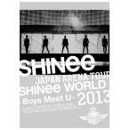 JAPAN ARENA TOUR SHINee WORLD 2013~Boys Meet U~ (初回生産限定盤) [DVD] 中古 良品
