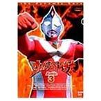 ウルトラマンダイナ(3) [DVD] 中古 良品