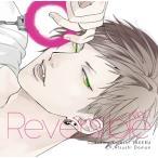 Reversible vol.1~俺様カレシ・尊~ 【初回生産分】 中古 良品 CD