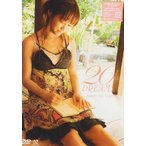 20 DREAMS 亀井絵里 [DVD]