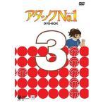 アタックNo.1 DVD-BOX 3 中古 良品