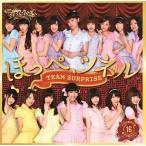�ۤäڡ��ĥͥ� Type B (AKB48 �����ॵ�ץ饤�� �Х�ε������� M16) ��� ���� CD