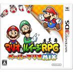 マリオルイージRPG ペーパーマリオMIX - 3DS