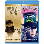 Yahoo!セレクト雑貨の百貨店PITATTOかいじゅうたちのいるところ/チャーリーとチョコレート工場 Blu-ray (初回限定生産/お得な2作品パック) 中古 良品