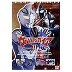 ウルトラマンガイア(11) [DVD] 中古 良品