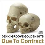 �ŵ����롼���Υ�����ǥ�ҥå�~Due To Contract ��� ���� CD
