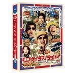 SR サイタマノラッパー~マイクの細道~ DVD-BOX