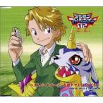 デジモンアドベンチャー02ベスト・パートナー(2)石田ヤマト&ガブモン 中古 良品 CD