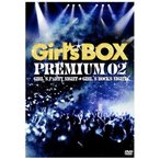 Girl's BOX PREMIUM02 Girl's Party Night/Girl's Rocks Night [DVD] 中古 良品