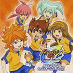 イナズマイレブンGOクロノ・ストーンオールスターズ キャラクターソングアルバム (初回生産限定) 中古 良品 CD
