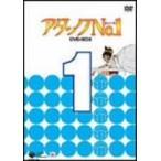 アタックNo.1 DVD-BOX 1 中古 良品