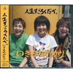 �������������١�(DVD��) ��� ���� CD